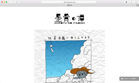 works_web-04