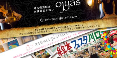 eyecatch_0002